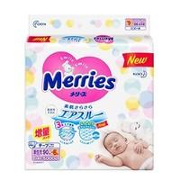 聚划算百亿补贴:Merries 妙而舒 婴儿纸尿裤 加量装 NB90+6