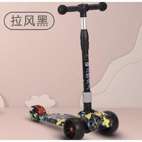百亿补贴:FOREVER 永久 儿童折叠滑板车