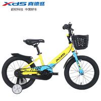 喜德盛 儿童自行车  16寸