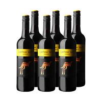 88VIP:Yellow Tail 黄尾袋鼠 西拉 干红葡萄酒 750ml*6瓶