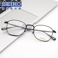 SEIKO 精工 纯钛超轻眼镜架 H03097 +明月 1.60防蓝光镜片