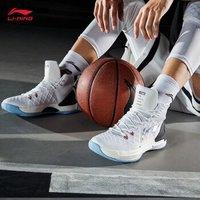 京东PLUS会员 : LI-NING 李宁 驭帅13 ABAP075 男士篮球鞋
