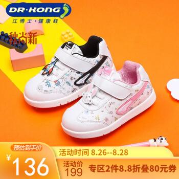Dr.kong江博士秋季童鞋 寶寶軟底機能鞋 幼兒鞋 男童 女童 學步鞋 兒童 小白鞋 白色 24碼 適合腳長約14.0-14.6cm