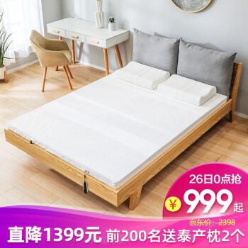 THAIAO泰国原产进口乳胶床垫高箱床褥 乳胶含量93%ECO认证抗菌外套 臻悦 金橡树姊妹品牌 200*150cm 厚度5cm(泰国原产颗粒款)