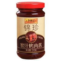 李锦记 蜜汁烤肉酱 210g *12件