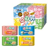 康师傅点心杯 牛腩海鲜培根鸡汁 16盒礼盒装 赠送泡面杯 *3件 +凑单品