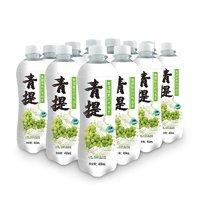 Qiulin  秋林 无糖青提味苏打气泡水 450ml*12瓶 *4件
