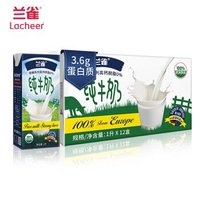 京东PLUS会员:Lacheer 兰雀  德臻系列 脱脂纯牛奶 1L*12盒 *2件 +凑单品