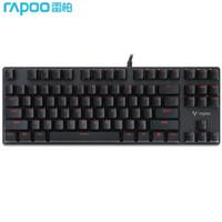 学生专享:RAPOO 雷柏 V500 合金版 机械键盘 茶轴