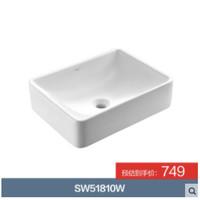 MOEN 摩恩 SW51810 陶瓷台上洗手盆