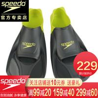 速比涛(Speedo) 短脚蹼 舒适专业游泳训练装备 浮水潜水脚蹼 踢水练习 黑色/绿 37-38