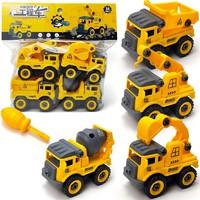 移动专享:QIQILE 奇棋乐 拼装消防车 4个装 (4款各1)