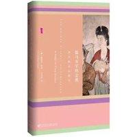 京东PLUS会员:《甲骨文丛书·撒马尔罕的金桃》