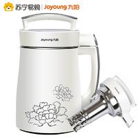 聚划算百亿补贴:Joyoung 九阳  DJ13B-D08D 豆浆机