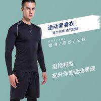 迪卡侬紧身衣男健身衣服足球跑步服运动套装T恤篮球训练速干衣KIO