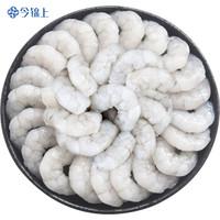 国产非进口、京东PLUS会员:今锦上 翡翠生虾仁1kg*4件+蒲烧鳗鱼200g +凑单品