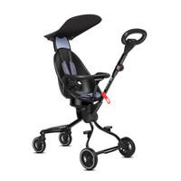 宝宝好 婴儿推车溜娃神器轻便折叠婴儿车儿童四轮双向遛娃神器手推车 V5-B升级版灰色