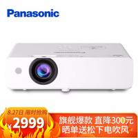Panasonic 松下 PT-WX3401 商务教育投影机