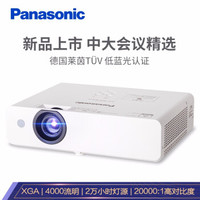Panasonic 松下 PT-WX3901 商用办公投影仪