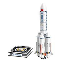 启蒙(ENLIGHTEN)儿童积木玩具男孩女孩兼容乐高拼装玩具太空探索火箭飞机航天系列长征五号运载火箭 K10203