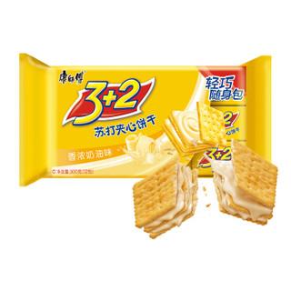 康师傅 3+2苏打夹心饼干蛋糕营养早餐办公室休闲零食小吃香浓奶油300g