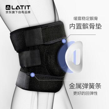LATIT F718B 运动护膝 单只均码