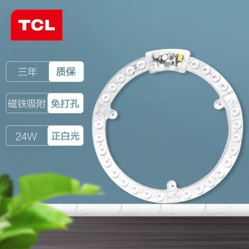 TCL 改造灯板LED吸顶灯环形灯管通用替换灯盘灯片高亮吸顶灯芯卧室圆形灯盘 LED光源模组 24W/正白光