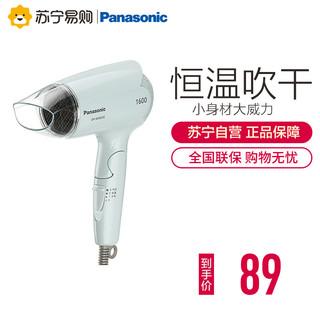 Panasonic 松下 吹风机EH-WND2G家用小型恒温大功率冷热风筒电吹风迷你便携式