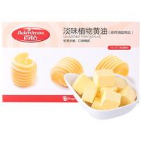 百钻植物黄油500g烘焙家用面包曲奇饼干牛轧糖雪花酥食用原材料