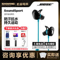 Bose 博士 SoundSport wireless 无线运动耳机