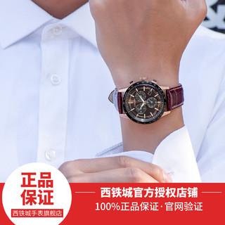 西铁城日本官方正品光动能万年历防水休闲限定男表BL5496赠表带