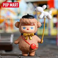 盲盒控、新品发售:POPMART 泡泡玛特 毕奇精灵气球宝宝系列盲盒 随机1款