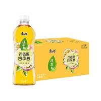 京东PLUS会员:康师傅 找茶趣 百香果四季春饮料 500ml*15瓶 *3件