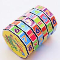 移动专享 : 万力睿 数字圆柱魔方 儿童玩具