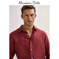 春夏折扣 Massimo Dutti 男装  亚麻男士修身休闲衬衫上衣 00146146600