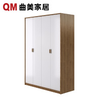 QM 曲美 简约现代衣柜 四门衣柜 1.59m