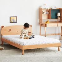 VISAWOOD 维莎原木 C02004 北欧实木儿童床  1.2米