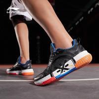 百亿补贴:LI-NING 李宁 ABAP047 韦德系列 男子篮球鞋