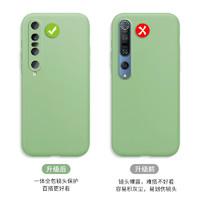 都芝 小米 / 红米 系列手机 手机壳