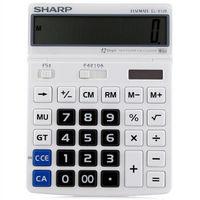 京东PLUS会员:SHARP 夏普 EL-8128-WH 12位大屏计算器 莹白色 +凑单品