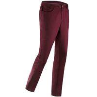 限尺码:Kailas 凯乐石 KG510254 男款休闲裤