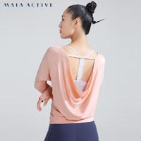 MAIAACTIVE CLOUD | 美背宽松长袖瑜伽服健身运动长款t恤女 T005