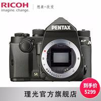 宾得(PENTAX) K-P/KP 单反相机 复古型APS-C 画幅相机 防尘 防滴 -10℃耐寒 黑色机身(不含镜头)