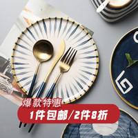 半房 日式手绘陶瓷盘意面牛排西餐盘菜盘早餐沙拉圆盘复古个性甜品家用艺术餐具盘子 7.8寸白叶纹