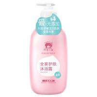 红色小象 全家护肤沐浴露  清爽型 530ml +凑单品
