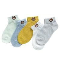 YUZHAOLIN 俞兆林 儿童夏季薄款防蚊袜 10双