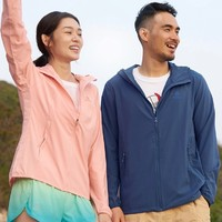 KAILAS 凯乐石 KG206134 男/女款防晒皮肤衣