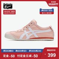 Onitsuka Tiger/鬼塚虎懒人鞋MEXICO66 1182A087新款休闲鞋帆布鞋 *3件