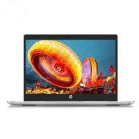 学生专享:HP 惠普 ZHAN战系列 战66 Pro 14 G3 笔记本电脑 (银色、酷睿i7-10510U、8GB、1TB SSD、MX250)
