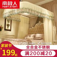 新手奶爸买买买,只为打造安全、安静、舒适的睡眠环境!—卧室睡眠环境改造分享